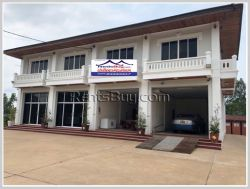 ID: 4205 - Prime Commercial sale in Savannaket Province close to Friendship Bridge II next to concre