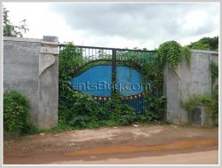 ID: 4134 - Vacant Land next to Patouxay and Prime Minister's Office for sale