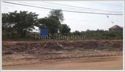 ID: 2813 - Vacant land for sale in Hatxayfong district, Vientiane capital