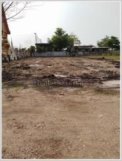 ID: 4318 - Land near ITECC Mall in Ban Hongkae for sale