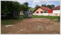 ID: 2235 - Land for sale at Donkoy Village