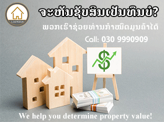Lao Value Property Valuation